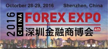 china expo 2016